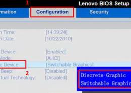 سویچ شدن گرافیک در لپ تاپ های Lenovo
